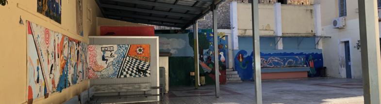 Pausenhof in Athen