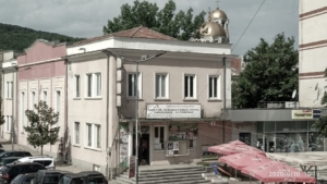 The former cinema in Lyaskovets is to become a new municipal office including a co-working space for local SMEs